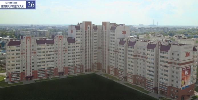 Новгородская 26